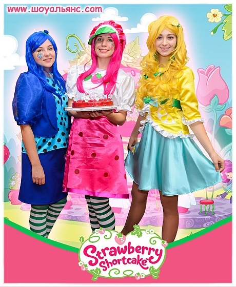 ico Strawberry_Shortcake_0