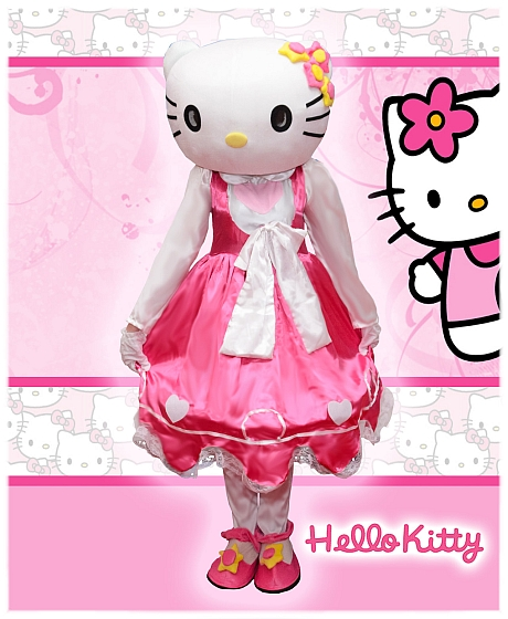 ico hello-kitty_0